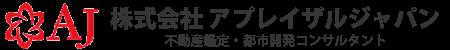 株式会社アプレイザルジャパン